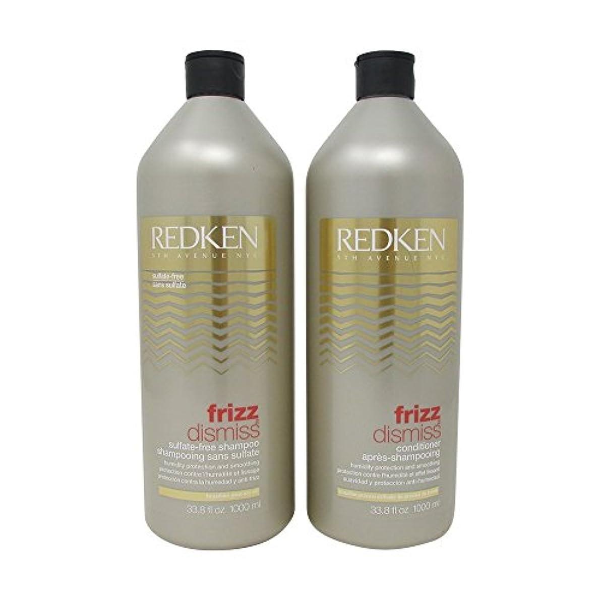 有毒風尾REDKEN 2点セット:Redkenフリズディスミスシャンプー&コンディショナーセット1Lセット