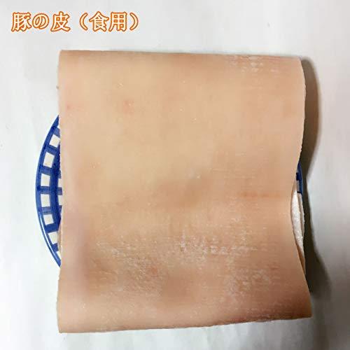 豚の皮【2袋セット】 生 食用 コラーゲンたっぷり 話題の美容食品 冷凍食品