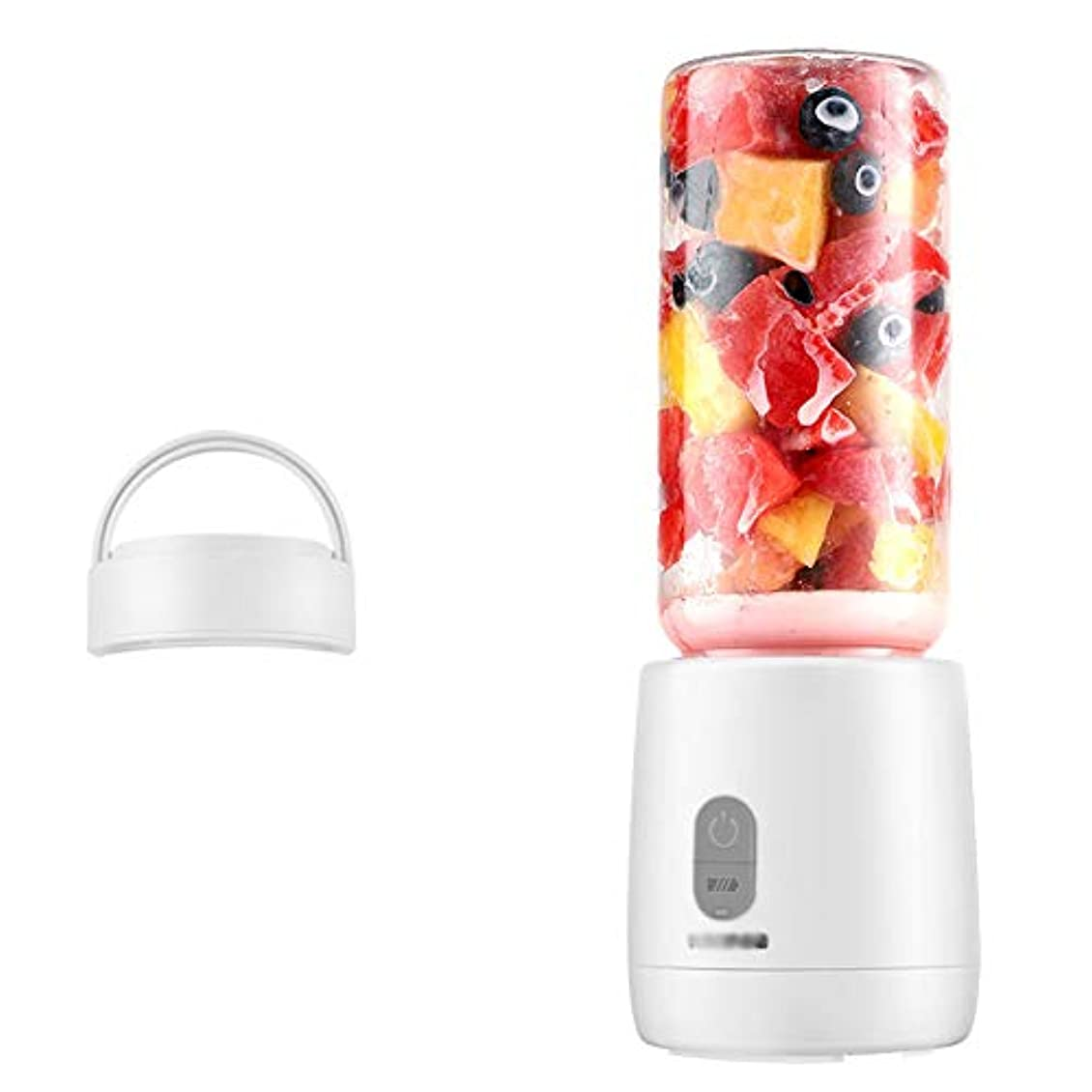 証明するご予約観客ジューサーミニポータブル多機能USB充電ジューサーカップ電動ジューサー混合カップ
