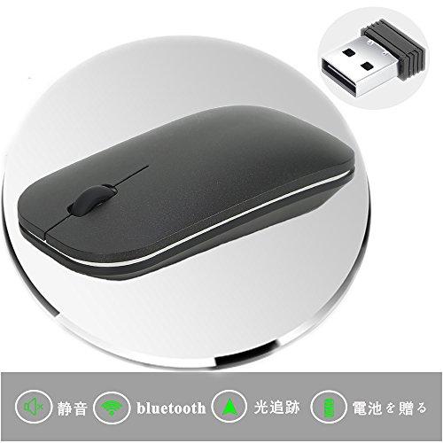 LS 2.4G ワイヤレスマウス 静音 無線マウス マイクロソフトマウス 電池付き 節電 薄型 Windows&Macに対応