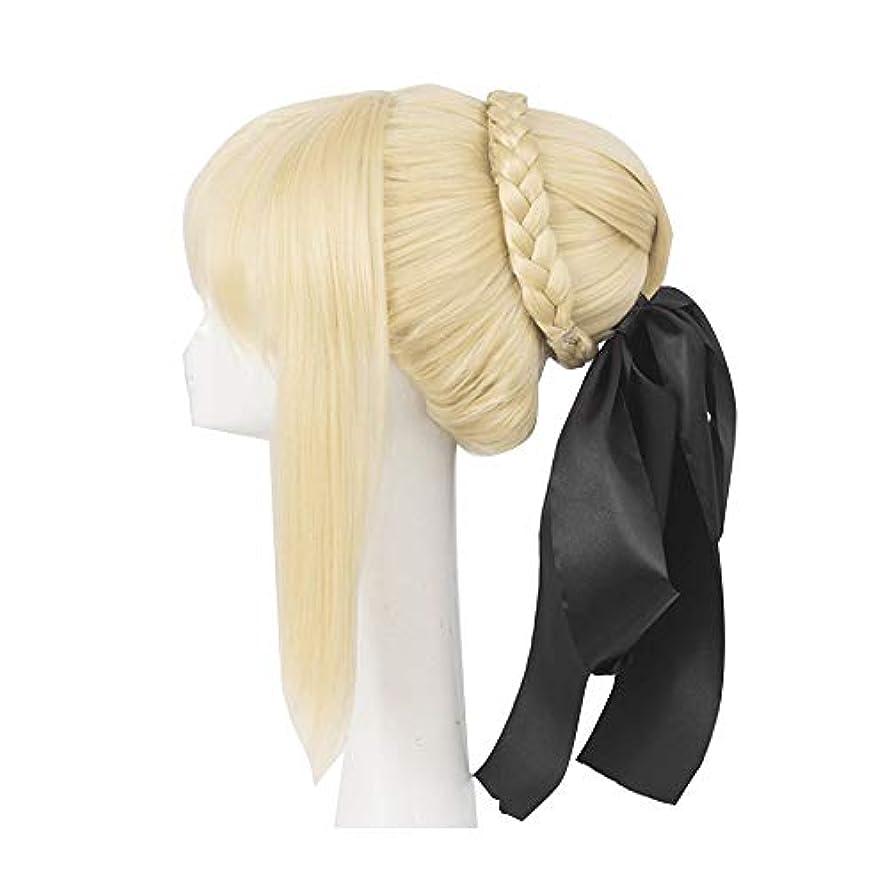 溶けたすなわち織る女性のためのブロンドのコスプレウィッグかつらブロンドハロウィーンデイリーオスプレイコスチューム人工的なファッションウィッグコスプレ人工毛ウィッグアニメファン,金