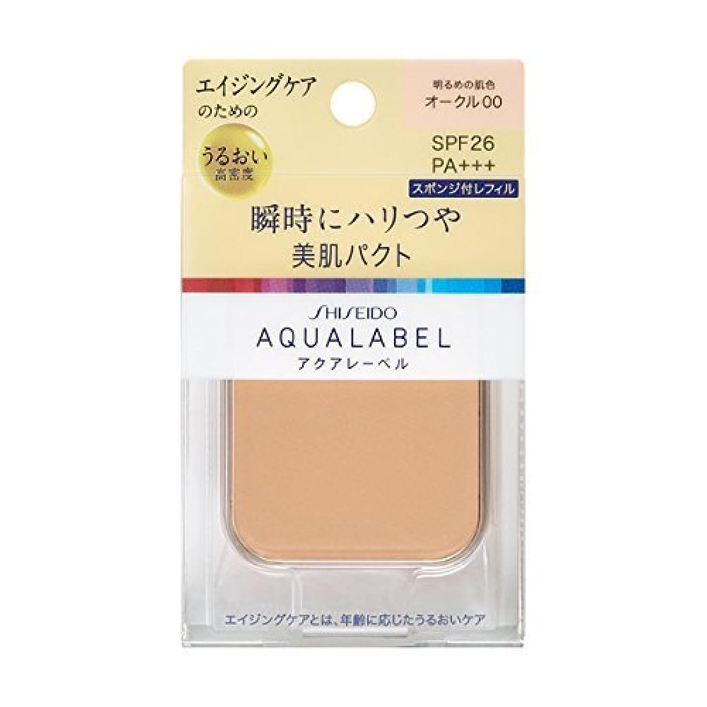 文字学校商人アクアレーベル 明るいつや肌パクト オークル00 (レフィル) 11.5g×3個