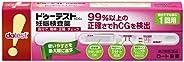 【第2類医薬品】ドゥーテスト・hCG 妊娠検査薬 1回用