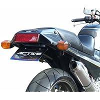 アクティブ(ACTIVE) フェンダーレスキット ブラック GPZ900R LED仕様 1157052