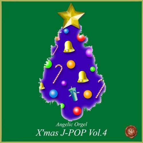 浜田省吾【MIDNIGHT FLIGHT −ひとりぼっちのクリスマス・イブ】歌詞の意味を徹底解釈!の画像