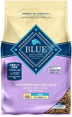 【ブルーバッファロー】キャットフード ライフプロテクション・フォーミュラ チキン&玄米レシピ 子猫用 2kg