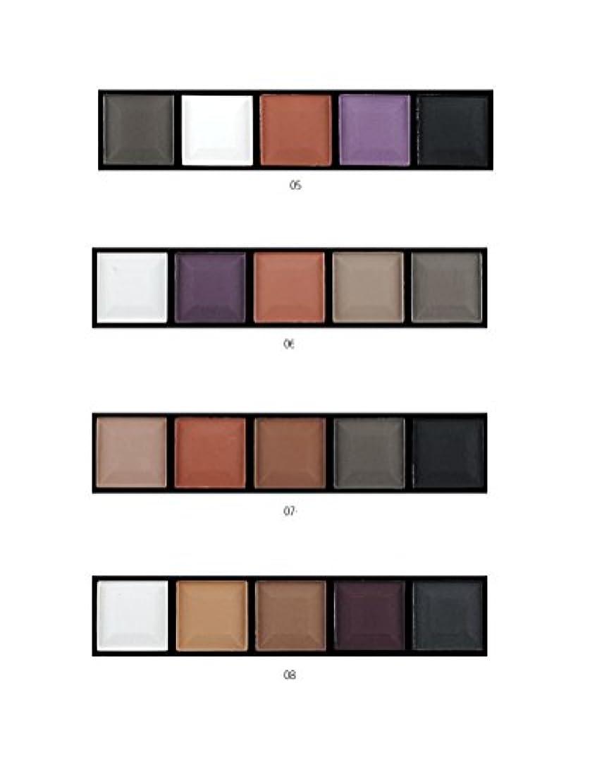 メタリックセブンお茶MakeupAcc アイシャドウパレット 5色 ブラシ付き 携帯便利 ヌードメイク マット (07) [並行輸入品]