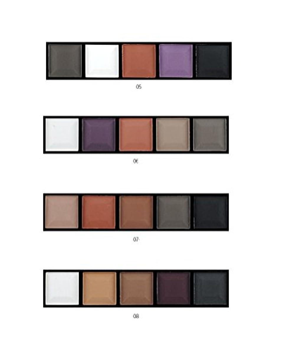 補助金ピストル暗黙MakeupAcc アイシャドウパレット 5色 ブラシ付き 携帯便利 ヌードメイク マット (07) [並行輸入品]