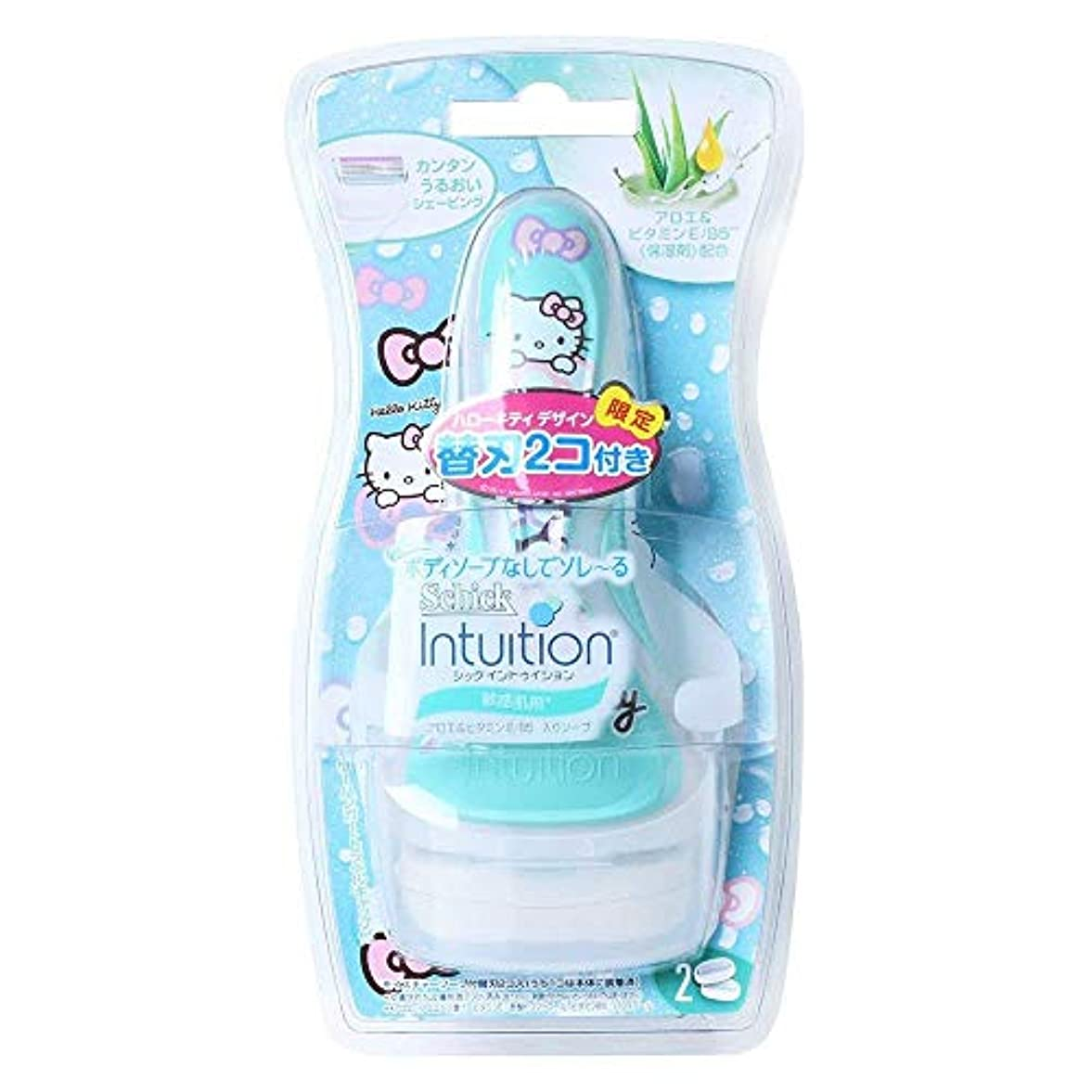 Schick Intuition Aloe Hello Kitty Green レディースシェーバー [並行輸入品]