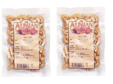 カシューナッツ 100g x2個セット アリサン ALISHAN