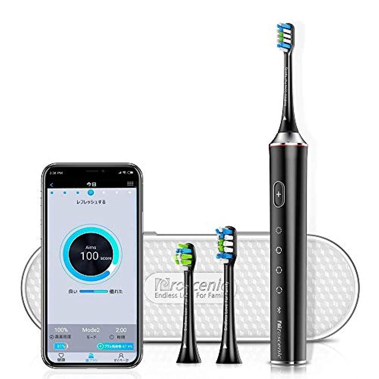 悲惨メリー良いProscenic 電動歯ブラシ アプリ制御 壁掛け充電 超音波歯ブラシ 2分タイミング IPX7防水 四つモード搭載 60日使用 替えブラシ2本 (ブラック)