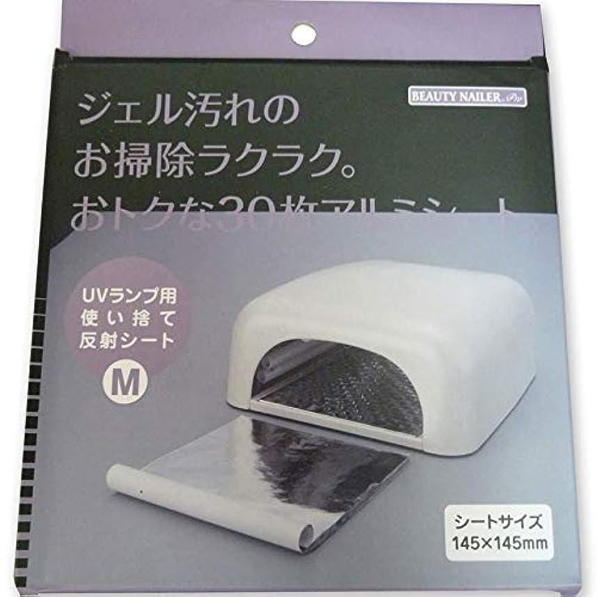 概念初期の頭痛ビューティーネイラー ネイルケア UVランプ用使い捨て反射シートM UVH-1