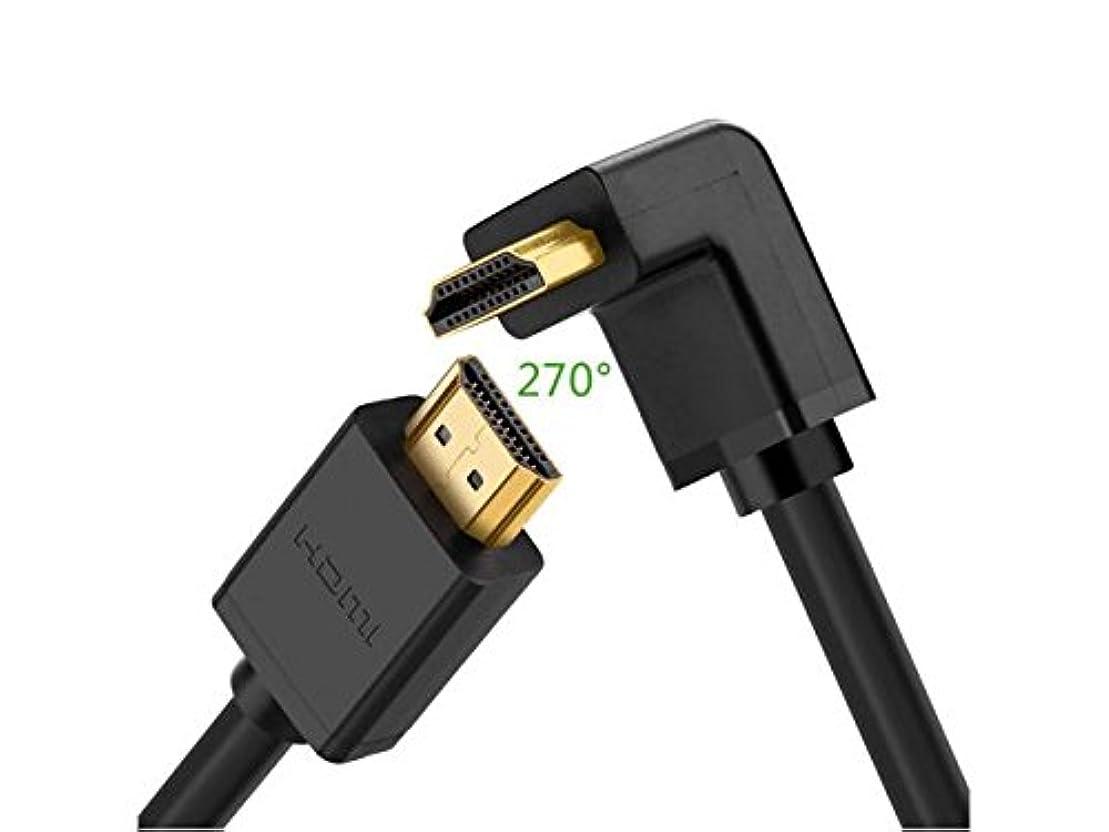 腹部藤色平方HDMIケーブル直角HDMI 1.4高速イーサネットで270度4K2K、1080Pおよび3Dイーサネット、Blu Ray Player、Roku、Xbox360、PS3、Apple TV、3ft / 1m(10120)に対応しています。