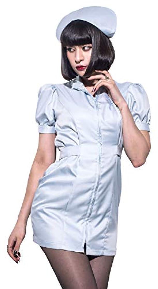お気に入り抵抗力があるリングバック(ディータ) Dita コスチュームナース Lサイズ SAX/サックス(sax) コスプレセット 衣装 仮装 オソロ 可愛い レディース