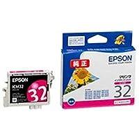 -業務用40セット-・EPSON・エプソン・インクカートリッジ・純正・-ICM32-・マゼンタ