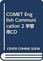 COMET English Communication 2 学習用CD