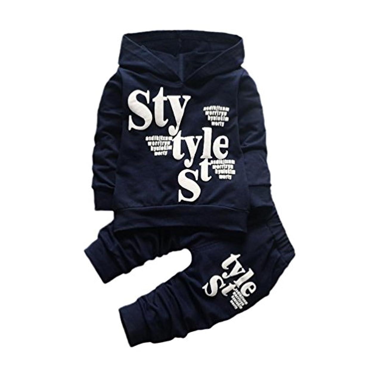 恒久的黒医師パーカー+ズボン Tシャツ スウェット 子供服 赤ちゃん服 上着+パンツ2点セット かっこいい ベビー服 ロンパース カバーオール 男の子 女の子 ファッション
