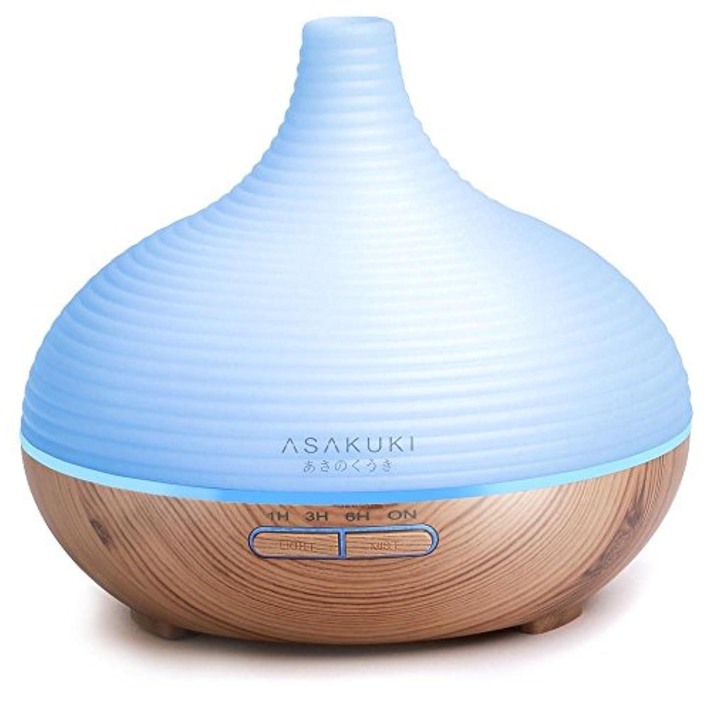 迷信上向き賛美歌asakuki 300 mlプレミアム、Essential Oil Diffuser、静かな5 - in - 1加湿器、自然Home Fragrance Diffuser with 7 LEDの色変更ライトと簡単にクリーン...