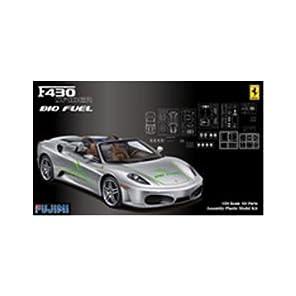 フジミ模型 1/24 リアルスポーツカーシリーズ RS75 フェラーリF430スパイダーBiofuel
