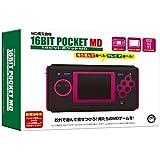 (MD用互換機) 16ビットポケットMD【16BIT POCKET MD】