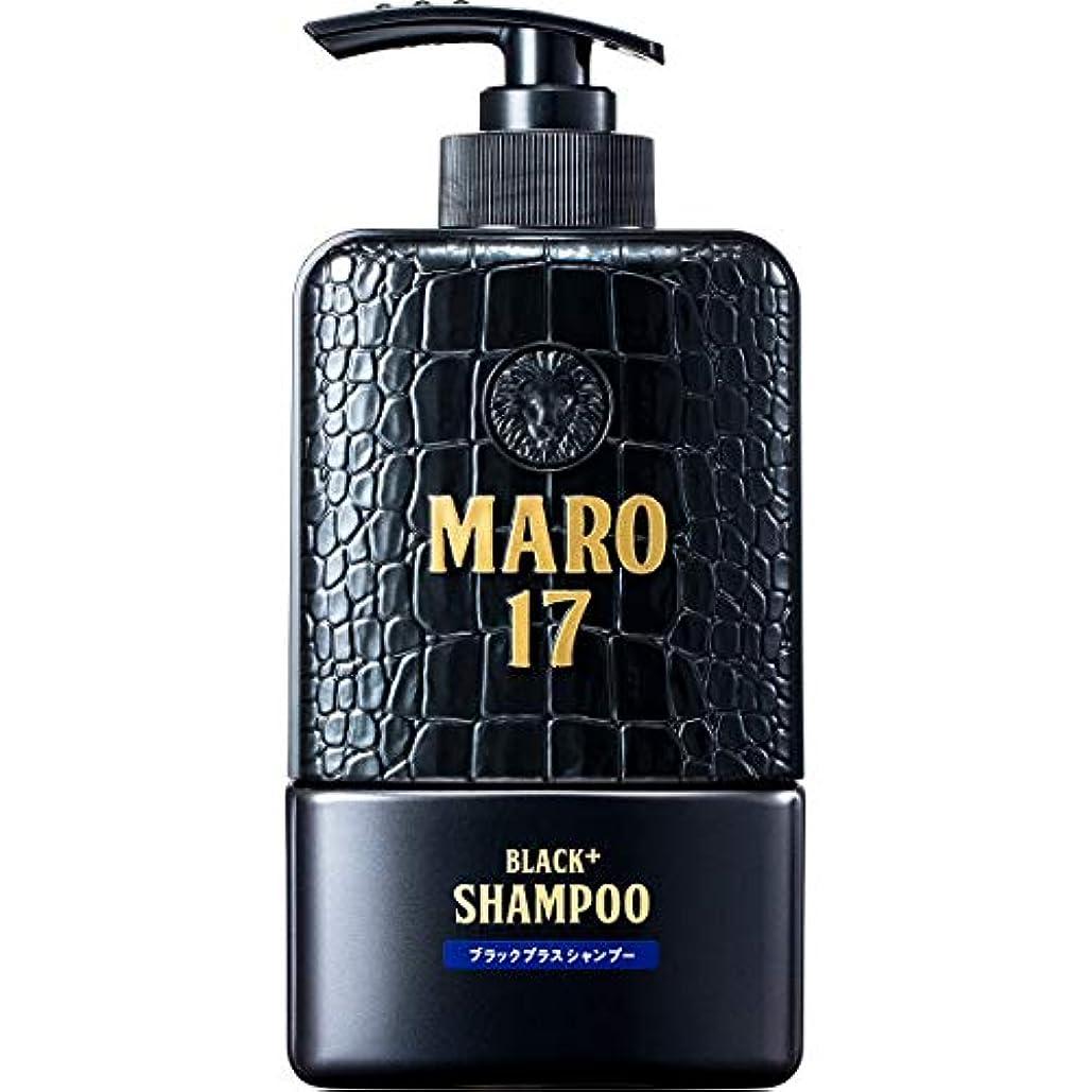 必要としている浸すあたたかいMARO17 ブラックプラス シャンプー 350ml