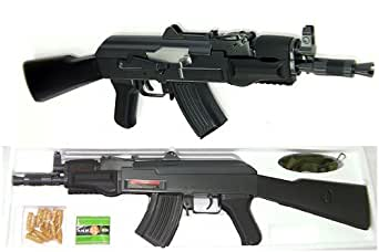 AK-47βスペツナズタイプ ベータスペツナズ  重量1.6kg。初速約82m/s(0.2gBB使用)。カート式!  (LEDライト付属) 対象年齢18歳以上