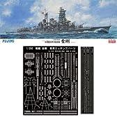 フジミ模型 1/350 艦船シリーズ SPOT 旧日本海軍戦艦 金剛 ハイグレードモデル ステンレス製エッチングパーツ付き