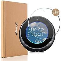 Miimall 2枚セット Amazon Echo Spot 強化 ガラスフィルム 2.5Dラウンドエッジ加工 日本旭硝子製素材 硬度9H 高透過率 Echo Spot 強化ガラス 液晶保護フィルム Amazon Echo Spot 対応