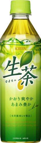 生茶 500ml ×24本