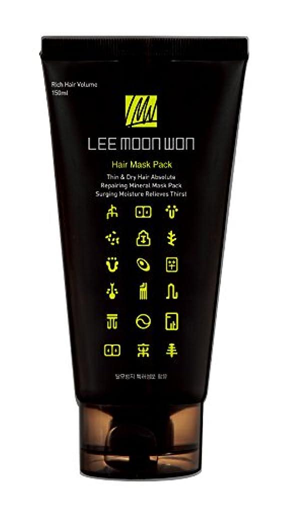 事務所収縮土曜日LMWヘアマスクパック18種類の韓方成分配合150ML [並行輸入品]