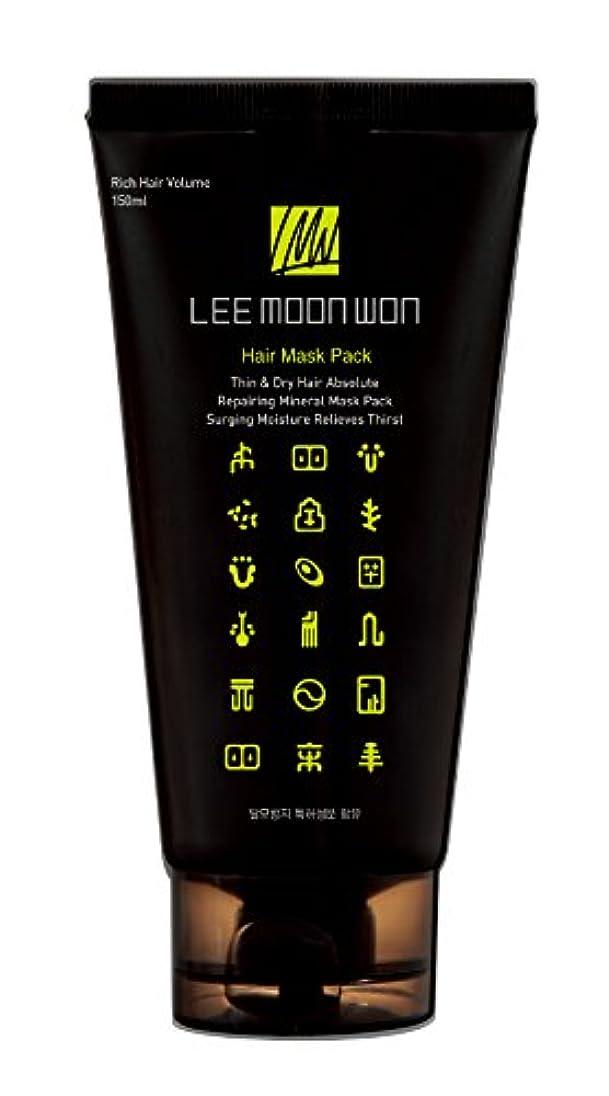 ペットシチリアデコードするLMWヘアマスクパック18種類の韓方成分配合150ML [並行輸入品]