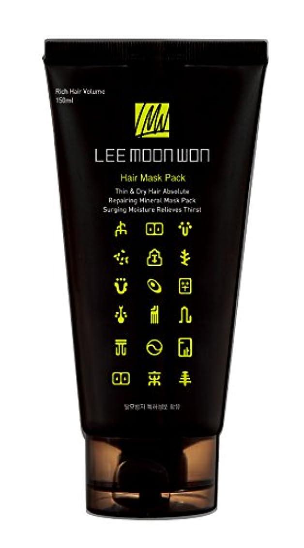 栄光の不条理やがてLMWヘアマスクパック18種類の韓方成分配合150ML [並行輸入品]