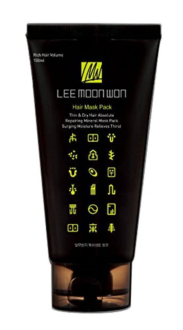 ディレクトリ注目すべきタイプライターLMWヘアマスクパック18種類の韓方成分配合150ML [並行輸入品]