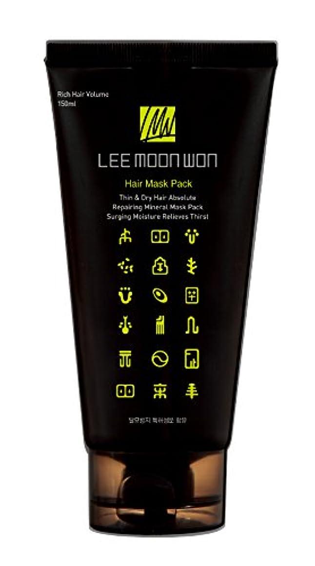 十分な警報砂漠LMWヘアマスクパック18種類の韓方成分配合150ML [並行輸入品]