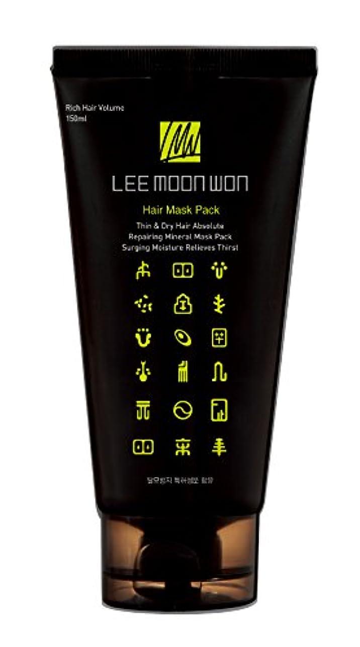 データご覧くださいそれに応じてLMWヘアマスクパック18種類の韓方成分配合150ML [並行輸入品]