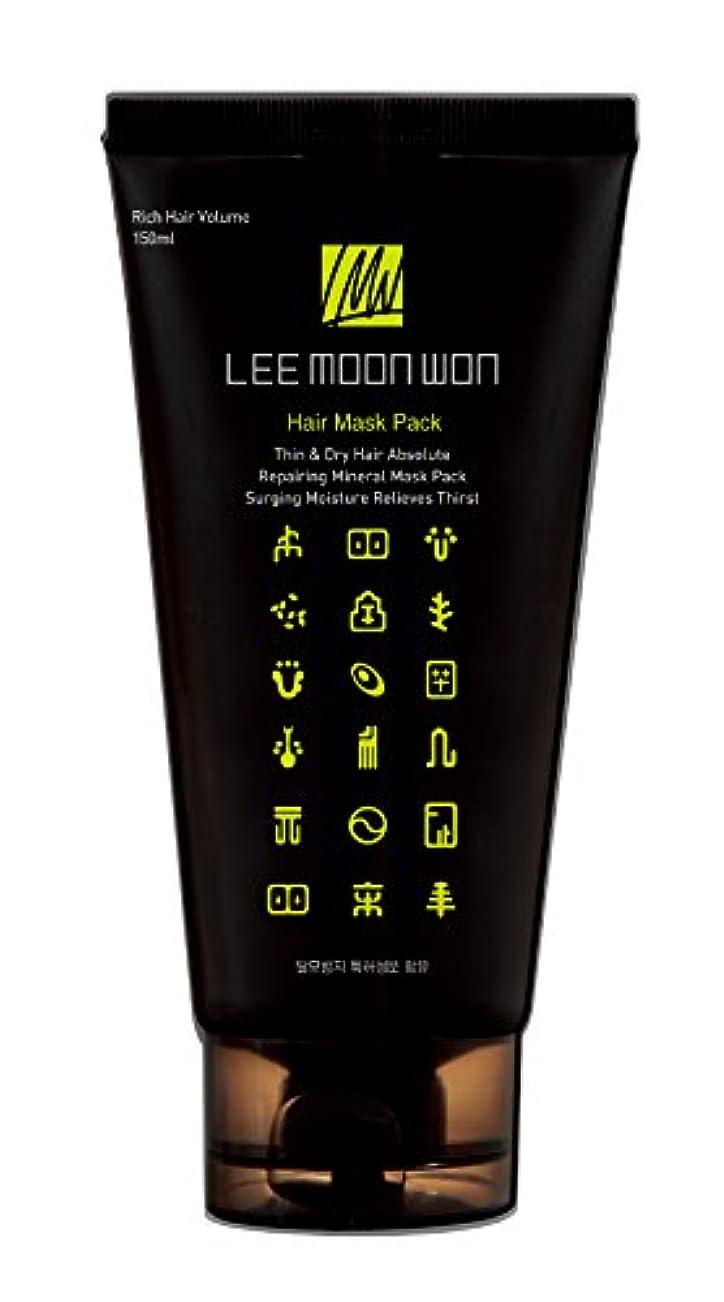 LMWヘアマスクパック18種類の韓方成分配合150ML [並行輸入品]