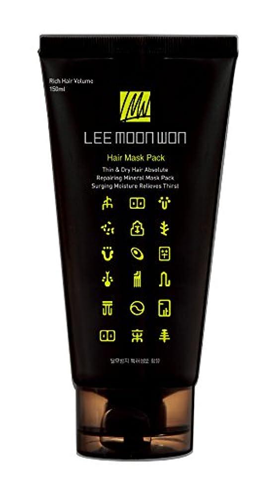 減らす来て原理LMWヘアマスクパック18種類の韓方成分配合150ML [並行輸入品]