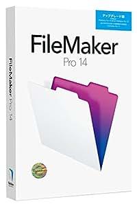 ファイルメーカー FileMaker Pro 14 1User License Upgrade