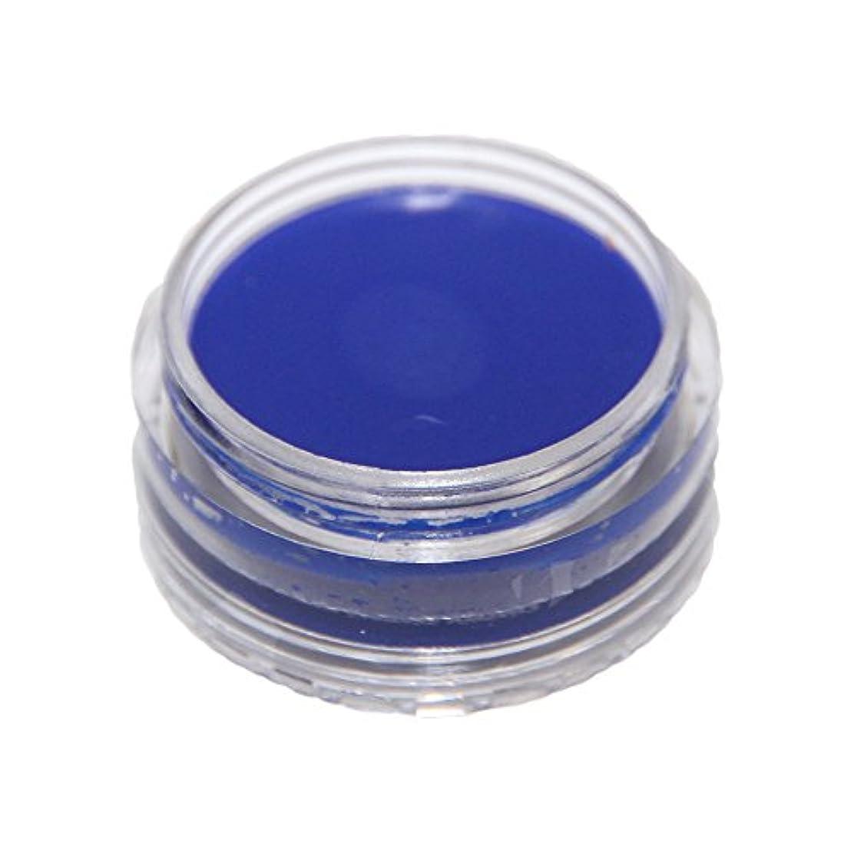 ネックレット祖父母を訪問やりすぎ1/8oz. クリームメイクアップ ブルー Cream Makeup, Blue, (0.125oz/7gm) CC040