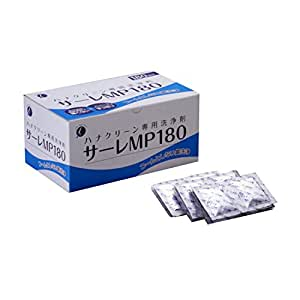 サーレMP180(ハナクリーンEX・α用洗浄剤) 3g×180包(180回分)