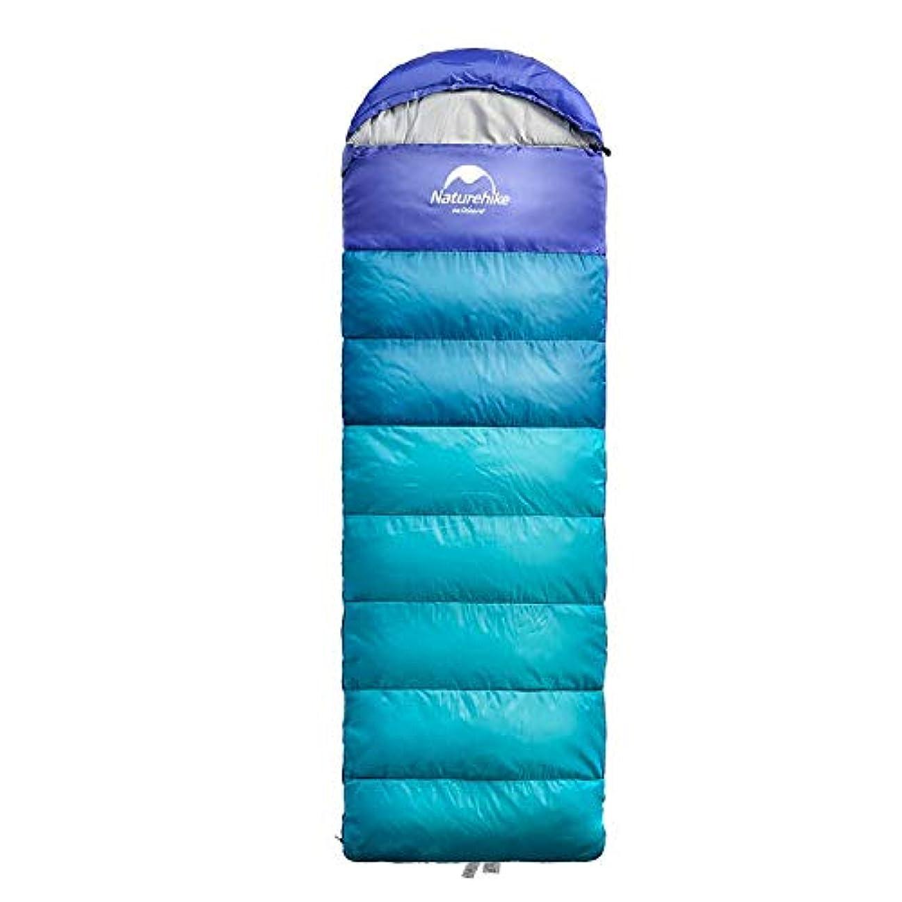 充実努力偏心Naturehike 封筒型寝袋 NH17S U250 5~10℃ シュラフ (190+30)x75cm 軽量 1500g ブルー 左開き