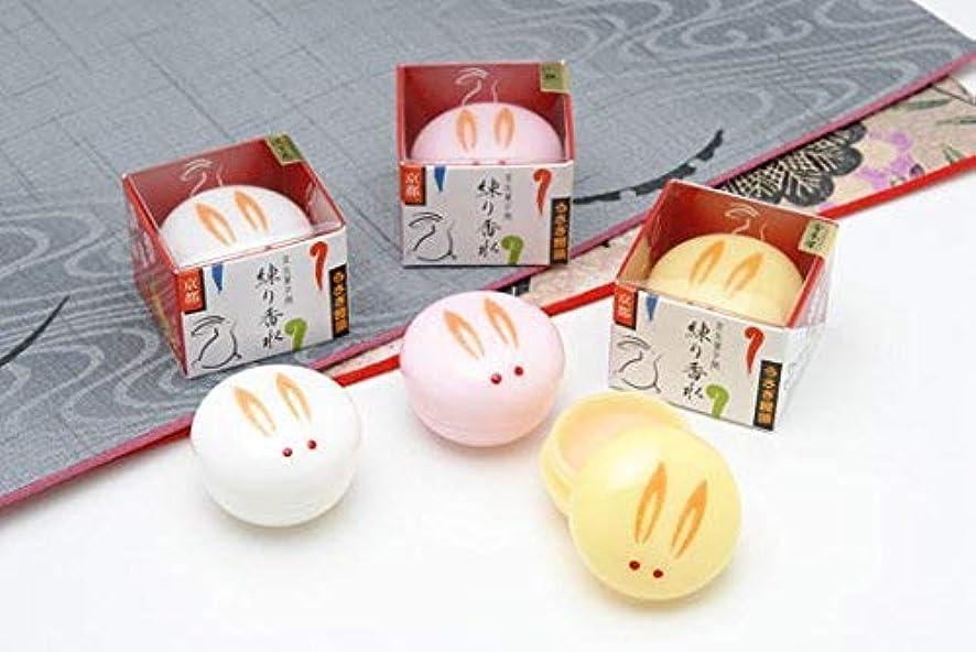 危険にさらされている腹床を掃除する舞妓さんの練り香水「うさぎ饅頭」 三個セット 金木犀 沈丁花 桃