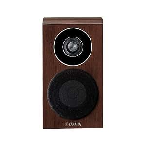 ヤマハ NS-700シリーズ ブックシェルフスピーカー ハイレゾ音源対応 (1台) ブラウンバーチ NS-B700(MB)