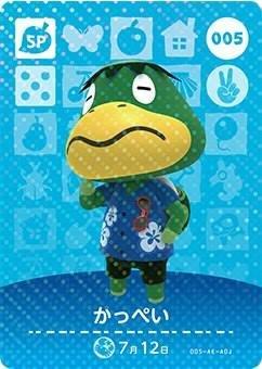 どうぶつの森 amiiboカード 第1弾 かっぺい SP No.005