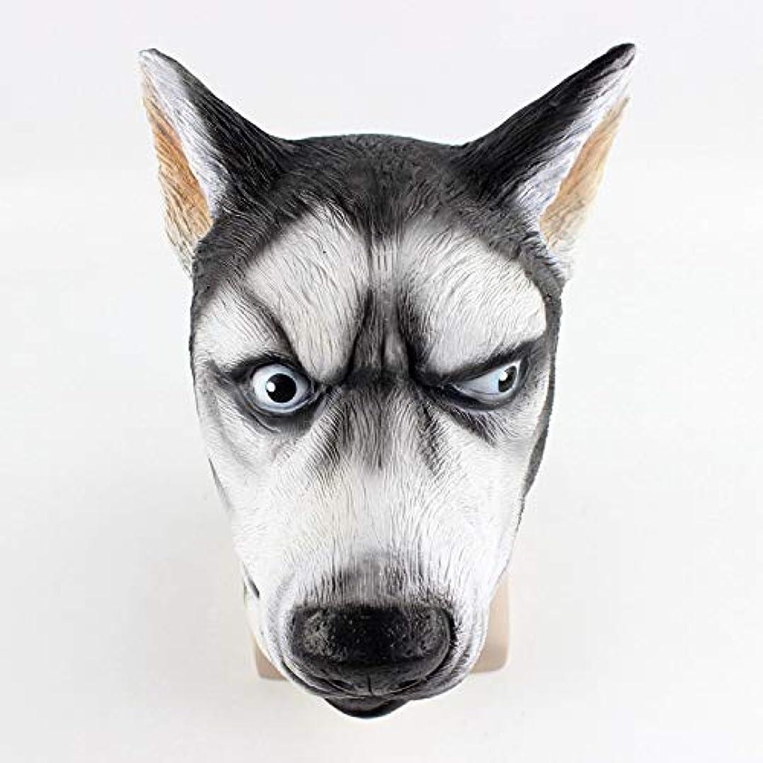 に負けるレンディション日没シベリアンハスキー犬ラテックス動物ヘッドマスクノベルティコスチュームラバーマスク用ハロウィン動物犬ヘッドマスク