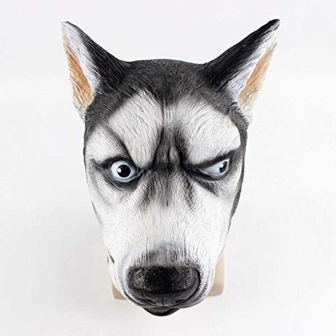 正直険しいブラストシベリアンハスキー犬ラテックス動物ヘッドマスクノベルティコスチュームラバーマスク用ハロウィン動物犬ヘッドマスク