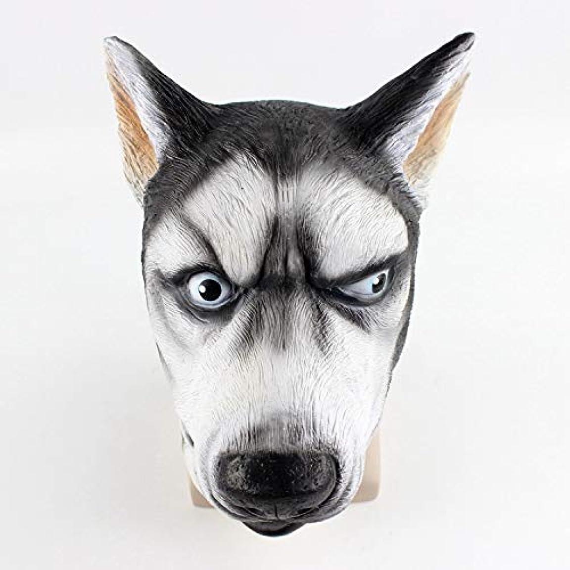 クックマーキング文明シベリアンハスキー犬ラテックス動物ヘッドマスクノベルティコスチュームラバーマスク用ハロウィン動物犬ヘッドマスク