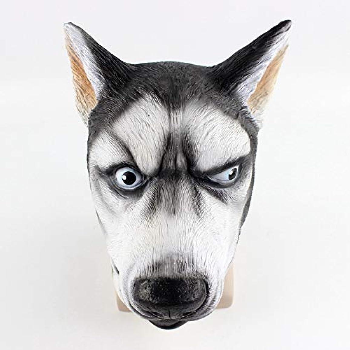 ハック余剰リングシベリアンハスキー犬ラテックス動物ヘッドマスクノベルティコスチュームラバーマスク用ハロウィン動物犬ヘッドマスク