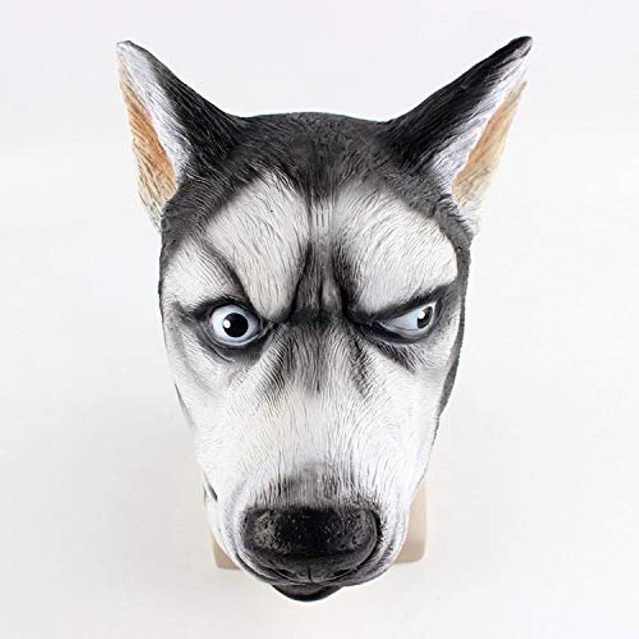 フェッチ既に浪費シベリアンハスキー犬ラテックス動物ヘッドマスクノベルティコスチュームラバーマスク用ハロウィン動物犬ヘッドマスク