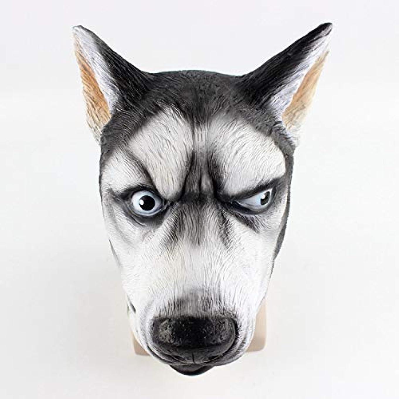 キリン上昇発見シベリアンハスキー犬ラテックス動物ヘッドマスクノベルティコスチュームラバーマスク用ハロウィン動物犬ヘッドマスク